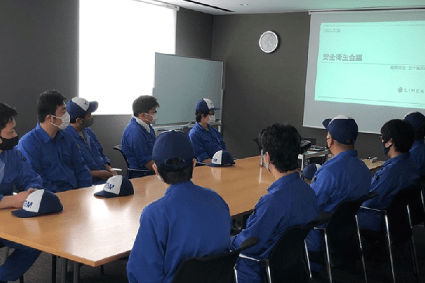 The Safety and Health Meeting