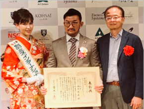 On August 2019, TBM received Grand Prize Award, at Nippon New Business Creation Award with Global division