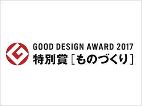 LIMEX名刺が「グッドデザイン・ベスト100」に続き、特別賞[ものづくり]を受賞