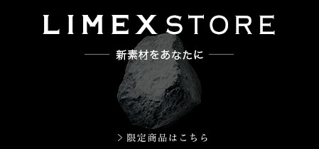 LIMEX STORE