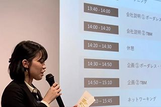 現役インターンが企画!TBM初のインターン募集説明会を開催【イベントレポート】